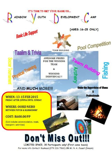 RYDC-2nd poster