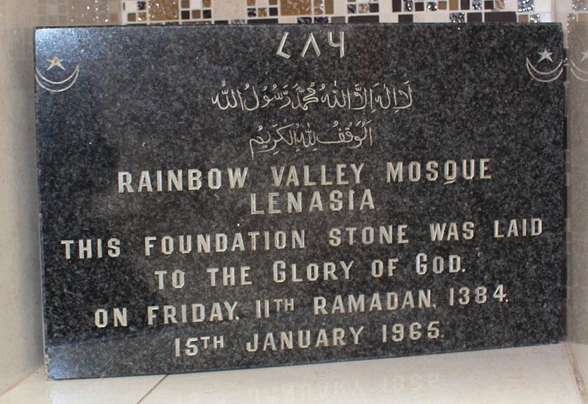RAINBOW Masjid_007 copy