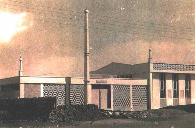 Old Picture of Masjid