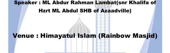 Lecture Programme by ML Abdur Rahman Lambat