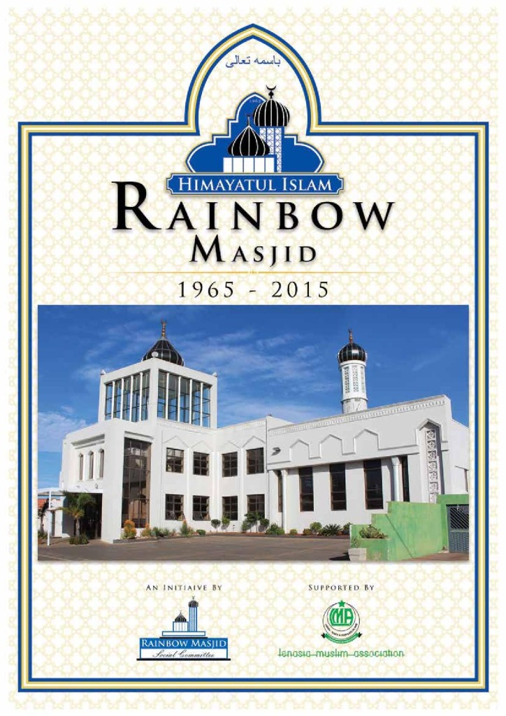 Rainbow Masjid Magazine_2015 (A4 40 Pager)-page-001