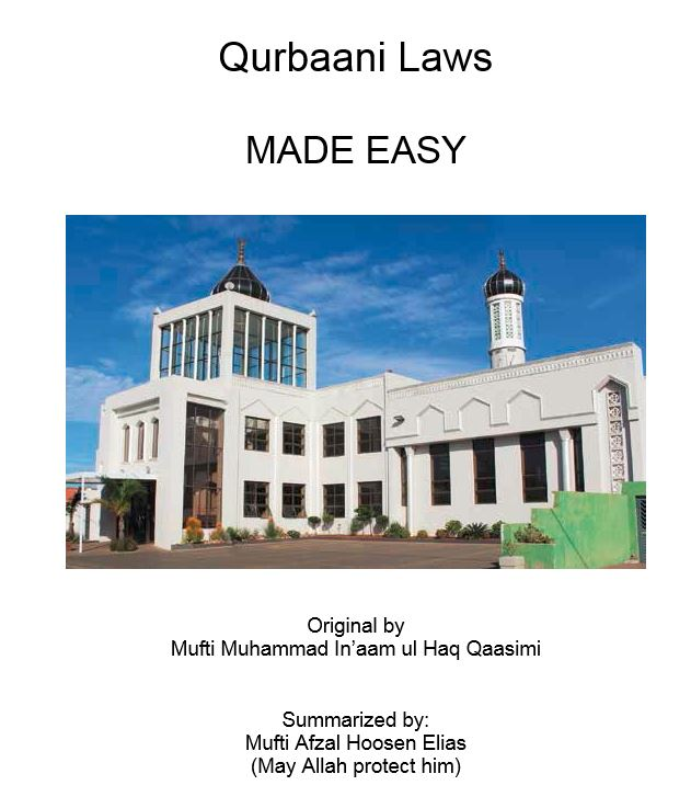 Qurbaani Made Easy