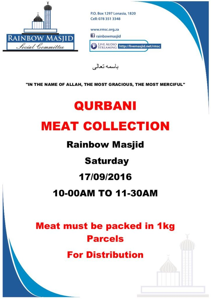 rmsc-qurabani-collection-poster-2016