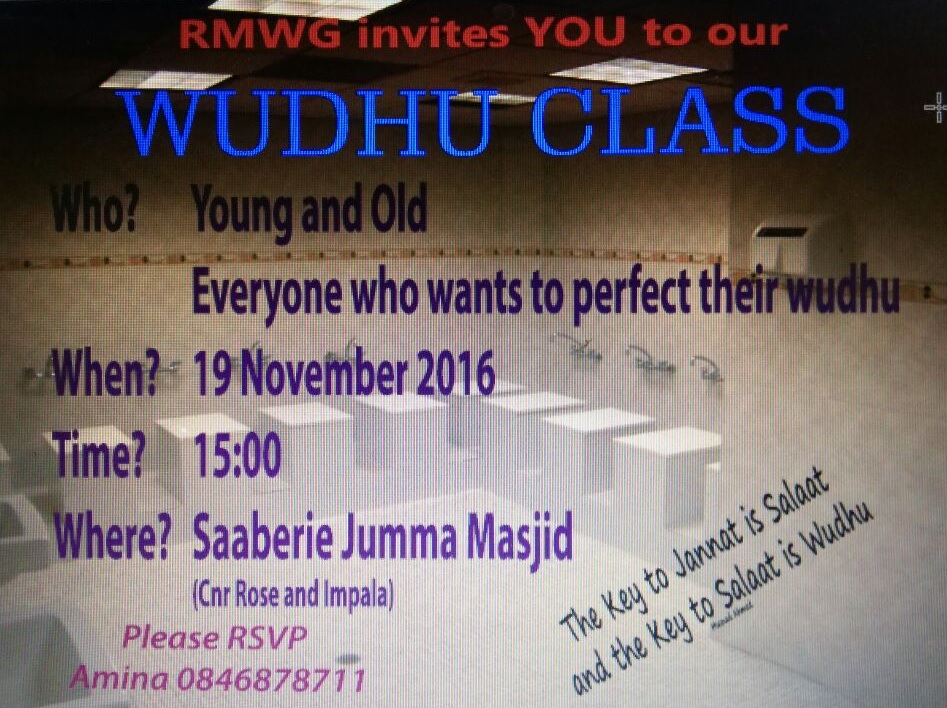rmwg_wudhu_classes
