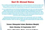 Qari DR Ahmed Naina Qiraat Program 18092017