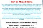 Qari DR Ahmed Naina Qiraat Program 18092017